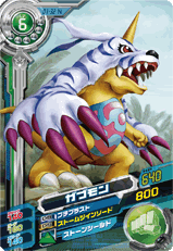 File:Gabumon D1-32 (SDT).png