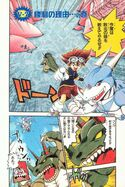 List of Digimon Adventure V-Tamer 01 chapters 7