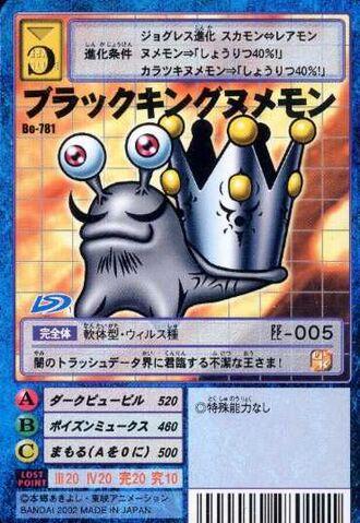 File:BlackKingNumemon Bo-781 (DM).jpg