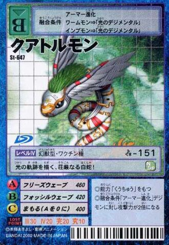 File:Quetzalmon St-647 (DM).jpg