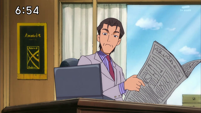 File:6-64 Mr. Amano.png