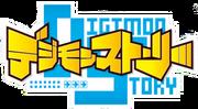 20071015112140!Digimonstory logo