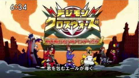 Digimon Xros Wars The Boy Hunters Who Leap Through Time Opening in HD STAND UP