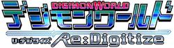 Worldredigitize logo