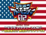 Movie 3 logo