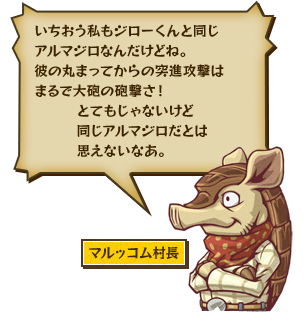 File:New character.png