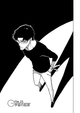 File:Chapter 25.png