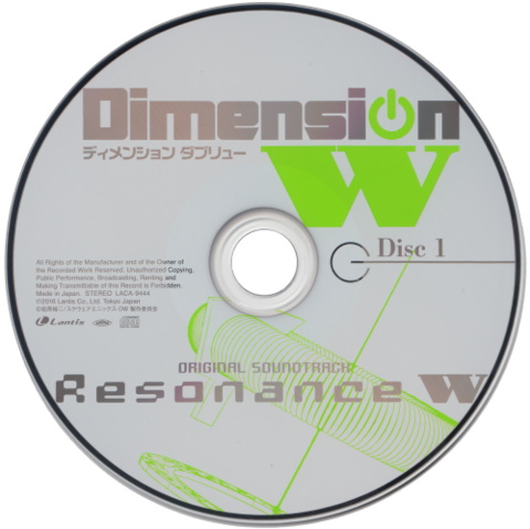 File:Resonance W Disc1.png