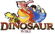 New dino wiki logo