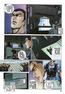 Dino Crisis Issue 3 - page 8