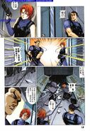 Dino Crisis Issue 1 - page 12