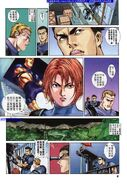 Dino Crisis Issue 2 - page 6