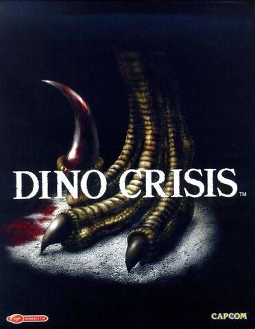File:Dino Crisis PC PAL.jpg
