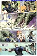 Dino Crisis Issue 4 - page 24