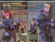 DINO CRISIS 2 Perfect Game Guide - character section