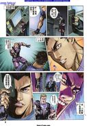 Dino Crisis Issue 3 - page 9