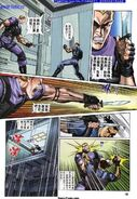 Dino Crisis Issue 3 - page 12