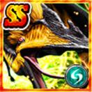 SS Hatzegopteryx Colour Exclusive