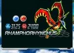 Rare Rhamphorhynhus