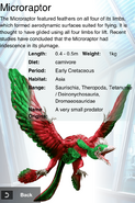 Album Rare Event Exclusive Christmas Microraptor