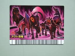 Dinosaurios ley 7.jpg