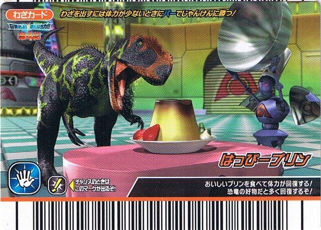 File:Feeding Card F1.jpg