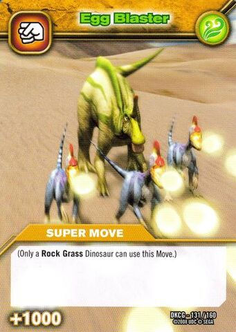File:Oviraptor TCG card.jpeg
