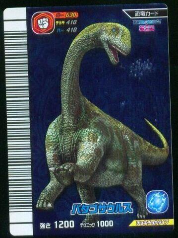 File:Patagosaurus Jap.jpg
