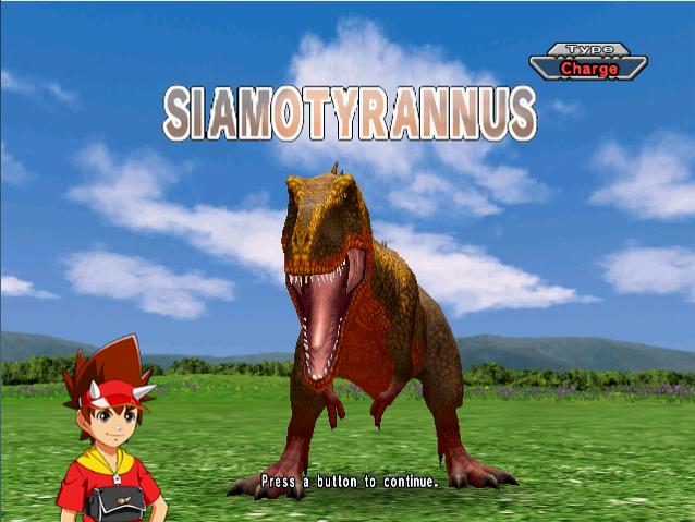 File:Siamotyrannus Intro.png