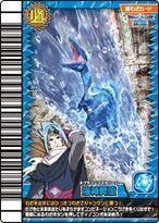 Neptune Stream Card 1