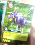 DKJC Albertaceratops TCG card