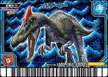 File:Irritator card.JPG