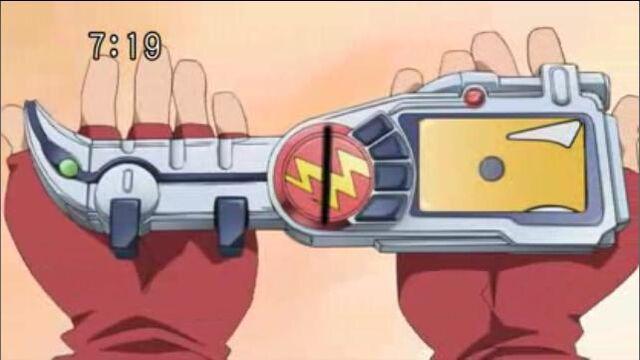 File:DK episode 1 2.jpg