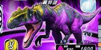 Allosaurus/Alpha