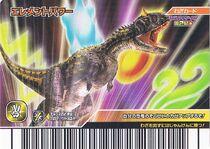 Elemental Power Card 1