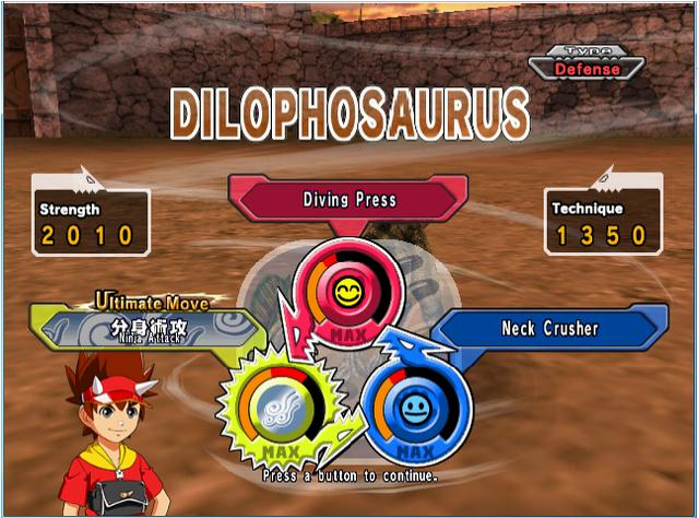 File:Dinosaurking - Dilophosaurus Description.png