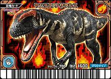 File:Yangchaunosaurus card.jpg