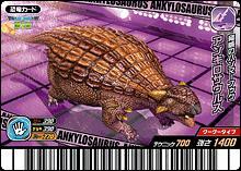 File:Ankylosaurus card.jpg
