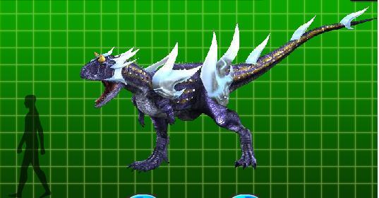 File:Carnotaurus armor.jpg