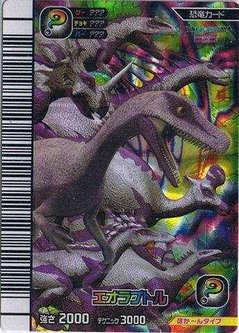 File:Eoraptor card.jpg