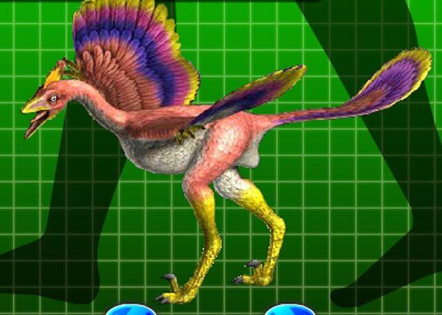 File:Archaeopteryx-w.jpg
