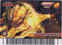 Magma Blaster 1