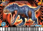 Gorgosaurus card