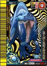 File:Spinosaurus Super Card 2.jpg
