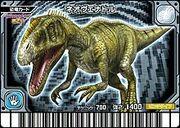 Neovenator card