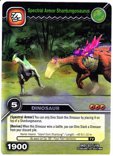 dinosaur king shantungosaurus - photo #22