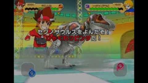 Dinosaur King Arcade game Battle Scene Gigas Jark Armor
