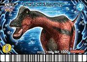 Opisthocoelicaudia card