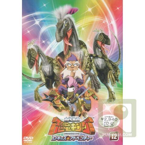 File:DK DVD 12.jpg