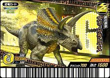 File:Arrhinoceratops card.jpg